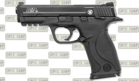 UMAREX Wiatrówka Smith & Wesson M&P 40 TS Blow Back - 5.8318