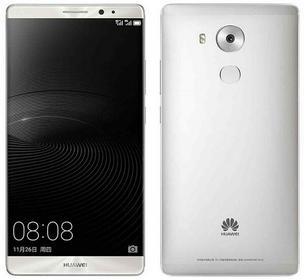Huawei Mate 8 32GB Srebrny