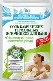 Fitokosmetik , Rosja sól do kąpieli Termalne Źródła Kamczatki - antychorobowa 530