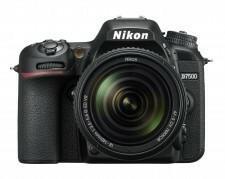 Nikon D7500 +18-140 kit