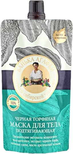 Pierwoje Reszenie AGAFI Maska do ciała czarna TORFOWA odmładzająca i ujędrniająca. 100 ml