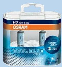 OSRAM H7 Cool Blue Intense duobox żarówka samochodowa 64210CBI