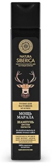 Natura Siberica Moc Marala Men Przeciwłupieżowy Szampon 250ml