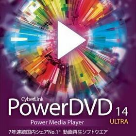 CyberLink PowerDVD 14 Ultra