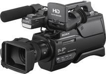 Opinie o Sony HXR-MC2500E