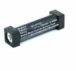 Sony subtel Bateria do MDR-DS3000 / MDR-IF240R / MDR-RF800R (700mAh) BP-HP550 BP
