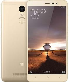 Xiaomi Redmi Note 3 32GB Złoty