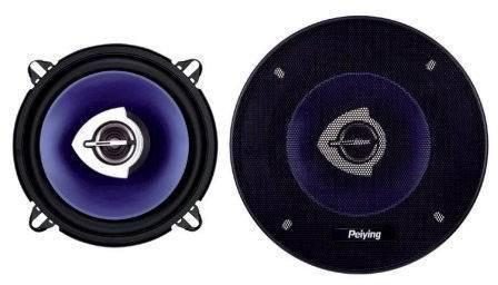 Peiying PY-AQ502C