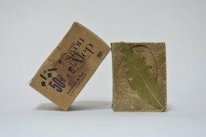 ALEPPO Hammam&SPA - Mydło w kostce oliwkowo laurowe 50%, 200g + GRATIS