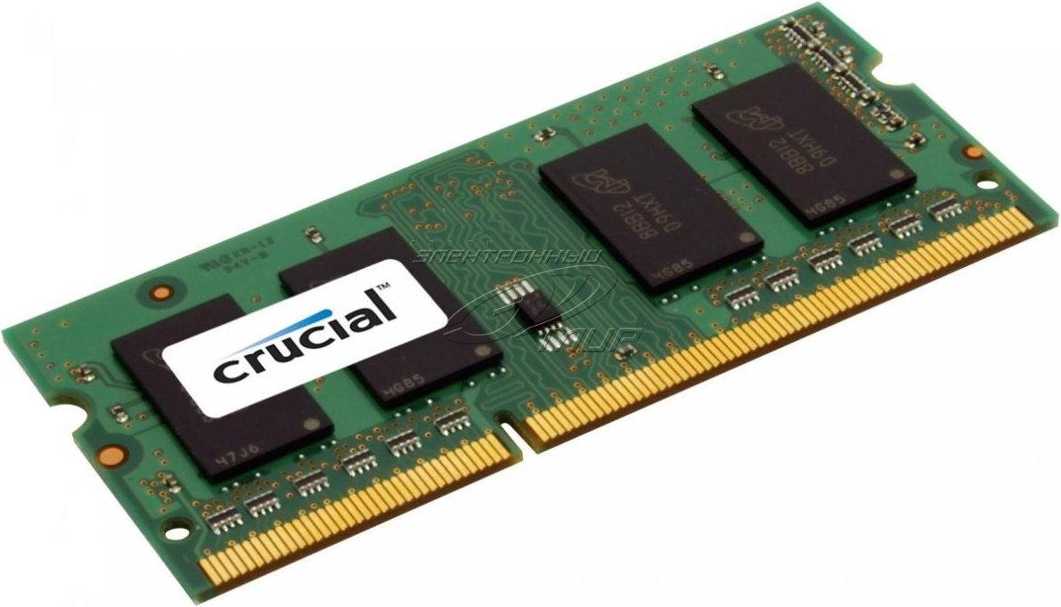 Opinie o Crucial 8 GB CT102464BF160B