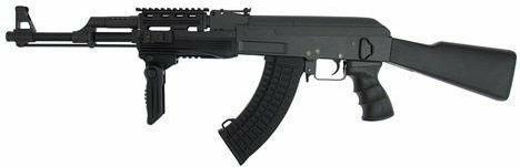 CYMA AK47 Tactical [CM042A]