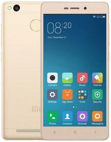 Xiaomi Redmi 3S 32GB Dual Sim Złoty
