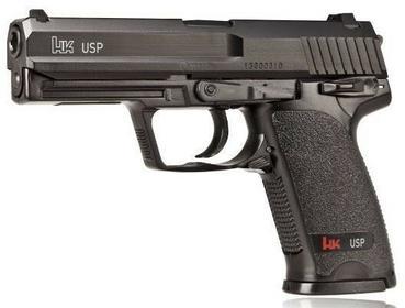 Heckler & Koch HECKLER&KOCH / NIEMCY karabinek pistolet HK USP (5.8100)