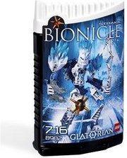 LEGO Bionicle seria Glatorian - Strakk 8982