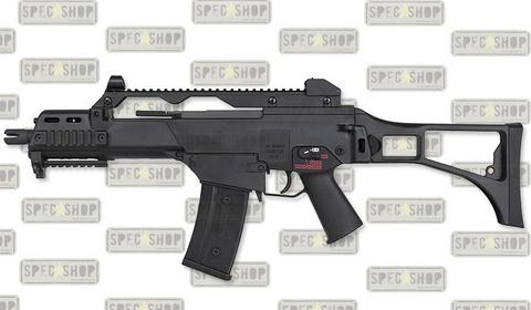 Ares G36C - EFCS Gearbox - AR-006E