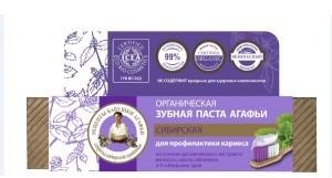 Pervoe Reshenie Organiczna przeciwpróchnicza pasta do zębów Agafii, syberyjska 75 ml 1725-0