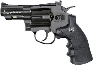 Rewolwer ASG CO2 Dan Wesson 2,5 BLK (17175)