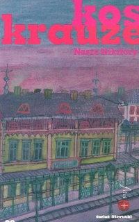 Opinie o  Krauze Krzysztof, Kos Joanna   Nasze Nikifory