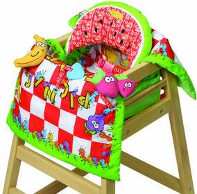 Infantino Piknik mata do wózka sklepowego