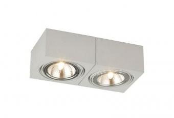 Argon Lampa sufitowa Rodos / 581