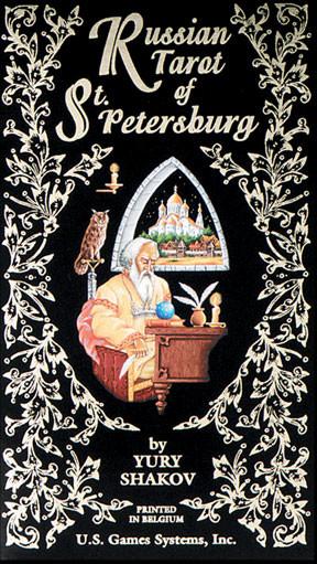 AGM Russian Tarot of St. Petersburg x