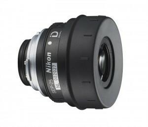 Nikon 20x/25x