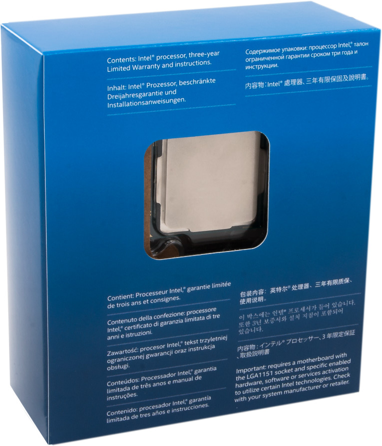 Intel Core i7 7700K
