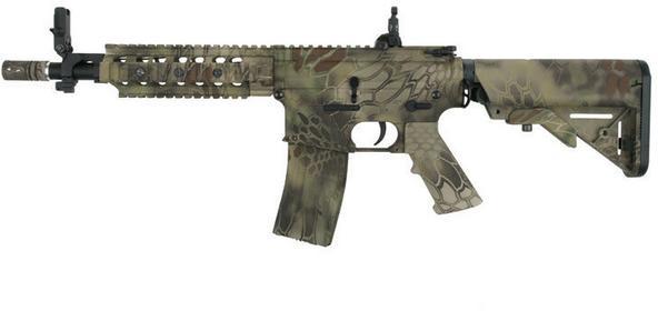 Specna Arms Karabinek szturmowy AEG SA-B04 - Kryptek Mandrake (SA-B04-WT) G