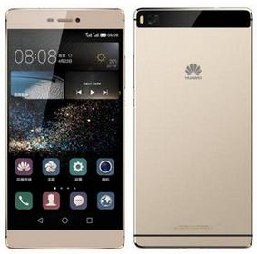 Huawei P8 Złoty
