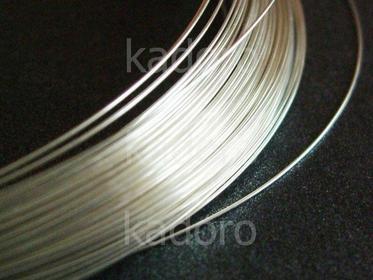 Drut srebrny 999 0.5 mm - 0.5 m