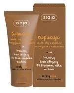 Ziaja Cupuacu Brązujący krem odżywczy SPF10+ 50ml
