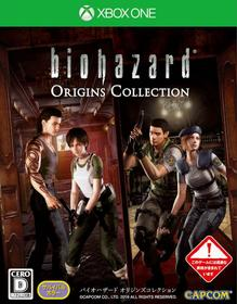 Resident Evil: Origins Collection XONE