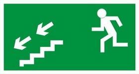 Opinie o Techem Znak Kierunek ewakuacji schodami w lewo w dół PF