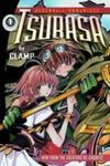 Tsubasa 1 (del rey)