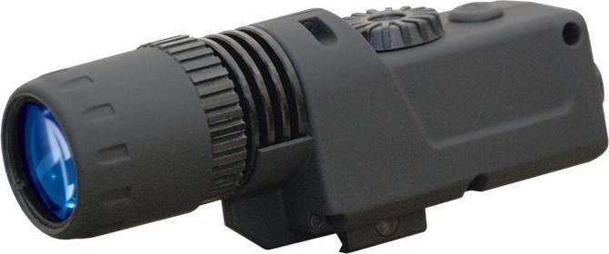 Pulsar Iluminator IR 940