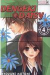 Dengeki Daisy 4