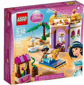 LEGO Disney Princess - Egzotyczny Pałac Jaśminki 41061
