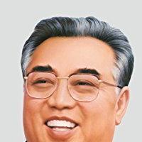 Koreańska Republika Ludowo-Demokratyczna