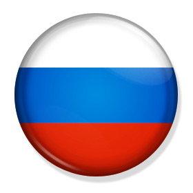 Мы любим русский язык!