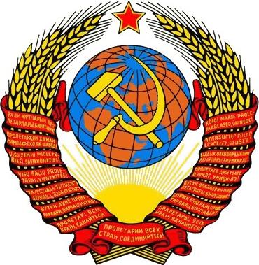 Sympatycy historii Związku Radzieckiego