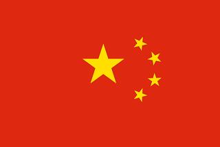 中华人民共和国 Chińska Republika Ludowa