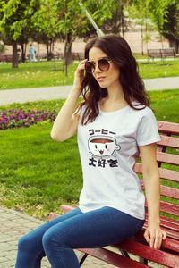 08c344dfd9 Są takie sklepy internetowe  kawaii ubrania    - Zapytaj.onet.pl -