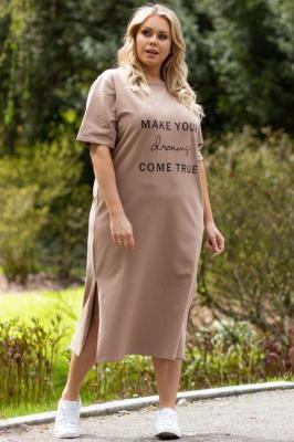 Sukienka na co dzień dresowa z napisem AMELKA beżowa