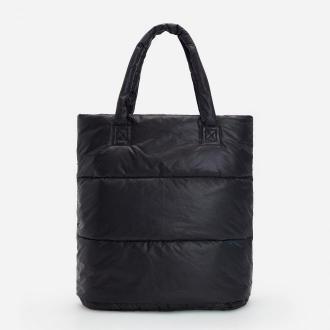 Reserved - Pikowana torba shopper - Czarny