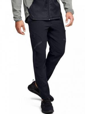 Spodnie męskie UNDER ARMOUR STRETCH WOVEN UTILITY CARGO