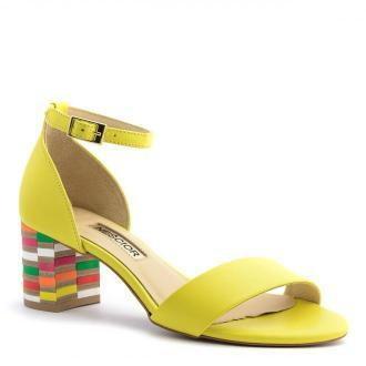 Żółte skórzane sandały na mozaikowym obcasie 23S