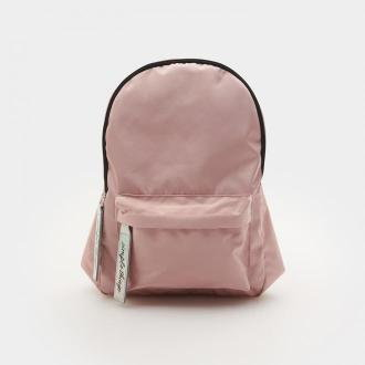 Sinsay - Plecak - Różowy