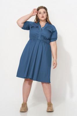 REBEL BLUE wiosenna sukienka plus size : size - 60/62