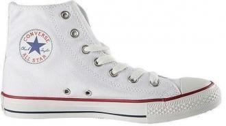 Białe trampki Converse All Star Hi