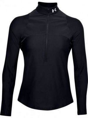 Damska bluza do biegania UNDER ARMOUR Qualifier Half Zip